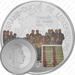 5 евро 2015, венский конгресс