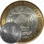 10 рублей 2007, Липецкая область