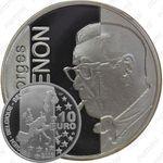 10 евро 2003, Жорж Сименон