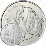 10 евро 2004, расширение ЕС (Бельгия)