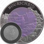 5 евро 2012, замок Буршейд