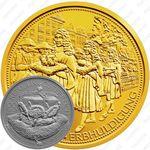 100 евро 2009, Корона эрцгерцогов Австрии