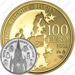 100 евро 2006, 175 лет бельгийской правящей династии