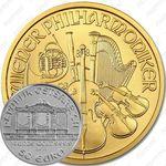 50 евро 2011, Венская филармония