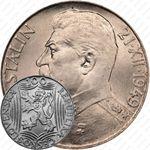 100 крон 1949, Сталин