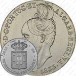 5 евро 2013, королева Мария II