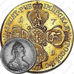 10 рублей 1779, СПБ