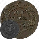денга 1731, розетка из 4 лепестков