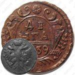 денга 1739, розетка из шести лепестков либо в виде гвоздики