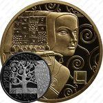 50 евро 2013, Ожидание