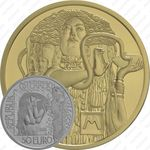 50 евро 2015, Медицина