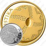 10 литов 2014, Балтистика