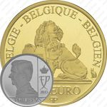 12,5 евро 2015, король Филипп