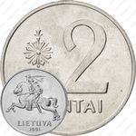 2 цента 1991
