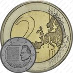 2 евро 2013, гимн