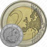 2 евро 2014, фермерские хозяйства