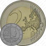 2 евро 2014, Люксембург