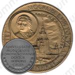 Настольная медаль «Московский государственный университет им. М.В. Ломоносова»