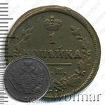 1 копейка 1829, КМ-АМ