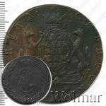 10 копеек 1767, КМ
