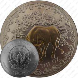 1000 франков 2009, год быка