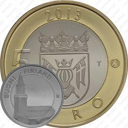 5 евро 2013, Кафедральный собор в Турку