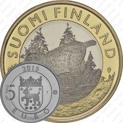 5 евро 2015, рысь
