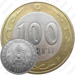 100 тенге 2007