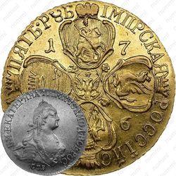 5 рублей 1776, СПБ-TI
