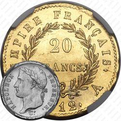 20 франков 1812