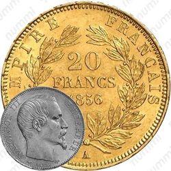 20 франков 1856