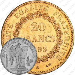 20 франков 1893