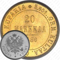 20 марок 1880, S