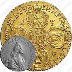 5 рублей 1769, СПБ-TI