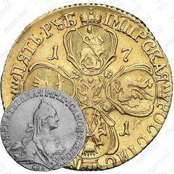 5 рублей 1771, СПБ-TI