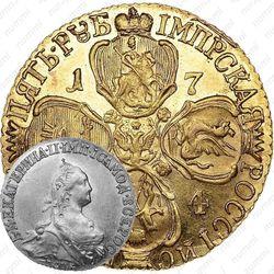 5 рублей 1774, СПБ-TI