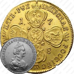 5 рублей 1778, СПБ