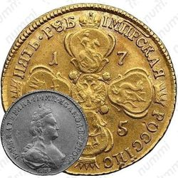 5 рублей 1785, СПБ