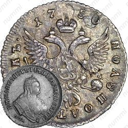 полуполтинник 1750, ММД