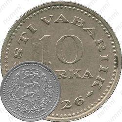 10 marka 1926