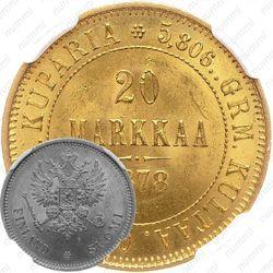 20 марок 1878, S