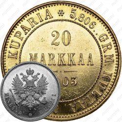 20 марок 1903, L