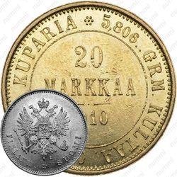20 марок 1910, L