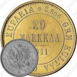 20 марок 1911, L