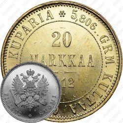 20 марок 1912, S