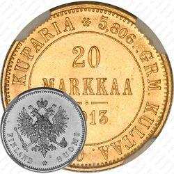 20 марок 1913, S