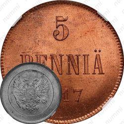 5 пенни 1917, с гербовым орлом