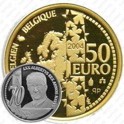 50 евро 2004, Альберт II
