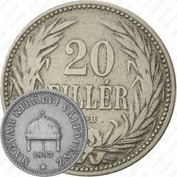 20филлеров 1893