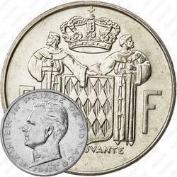 5 франков 1966